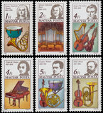 在匈牙利打印的邮票显示格奥尔弗雷德里克Hande 图库摄影