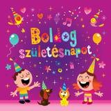 在匈牙利语的生日快乐 向量例证