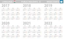 在匈牙利语语言的日历年2017年2018年2019年2020年2021年2022年 E 库存例证