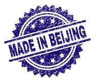 在北京邮票封印被构造做的难看的东西 库存例证