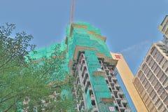 在北角的城市更新项目 免版税库存照片
