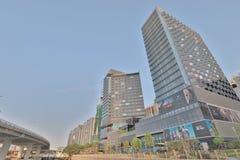在北角的香港公寓楼 免版税库存照片