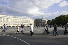 在区域的人步行 库存图片