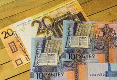在十和二十卢布钞票的零件图  库存照片