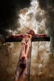 在十字架上钉死 库存例证