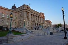 在华盛顿特区美国的国会图书馆大厦 免版税库存照片