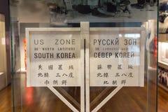 在南北韩之间的第38个北部纬度 免版税库存图片