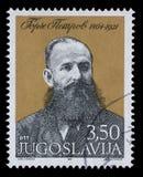 在南斯拉夫打印的邮票显示Gyorche佩特罗夫Nikolov 库存图片