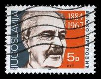 在南斯拉夫打印的邮票显示Veljko Petrovic诞生的100th周年  库存图片
