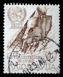 在南斯拉夫打印的邮票致力了联合国科教文组织第15周年  免版税图库摄影