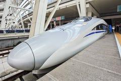 在南的北京车站的高速火车,中国 免版税库存图片