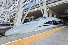 在南的北京车站的高速火车,中国 免版税图库摄影