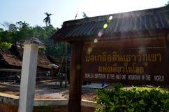 在南,泰国取缔Bo Kluea村庄 图库摄影