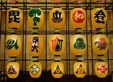 在博物馆的Kanto灯笼在秋田,日本 库存照片