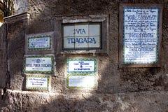 在卡普里岛海岛上的路标  库存照片