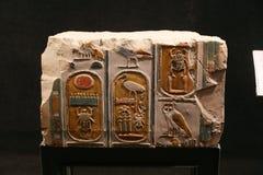 在卢克索博物馆的Hierogliphs埃及的 库存图片