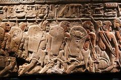在卢克索博物馆-埃及的古老埃及武装 免版税库存图片