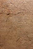 在卢克索博物馆-埃及的Hierogliphs 库存照片