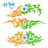 在印地安三色旗子的花卉漩涡 图库摄影