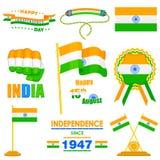 在印度独立日题材的对象 免版税库存图片