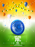 在印度销售和促进背景愉快的美国独立日的印地安旗子  向量例证