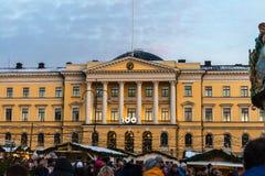 在参议院正方形的赫尔辛基大学 库存图片