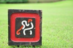 在发球区域的标志在高尔夫球场 免版税库存图片