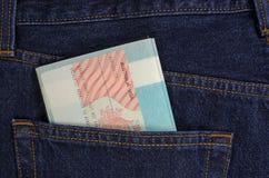 在口袋的澳大利亚签证 库存图片
