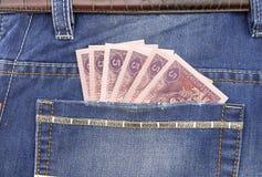 在口袋的RMB钞票 库存照片