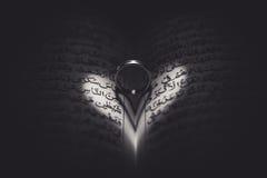 在古兰经的爱 免版税库存图片