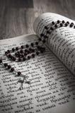 在古教会斯拉夫语语言的圣诗集,特写镜头 库存照片