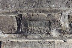 在古老墙壁上的砖在中国 免版税库存照片
