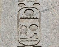 在古老的埃及象形文字 免版税库存照片