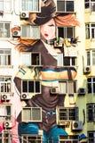 在台东走的街道的2012年12月-青岛,中国-壁画 免版税库存图片
