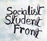 在吉大港,孟加拉国大学的社会主义学生前面街道画  免版税库存照片