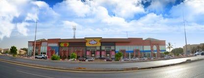 在吉达北部的购物中心  免版税库存图片