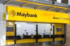 在吉隆坡国际机场的马来亚银行柜台 图库摄影