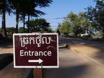 在吴哥窟的入口通知 免版税库存图片