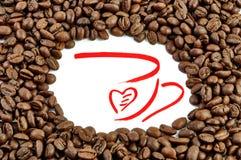 在咖啡豆里面的咖啡杯图画 向量例证