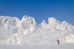 在哈尔滨冰和雪节日的雪雕在哈尔滨中国 库存图片