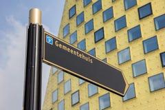 在哈登贝赫前面城镇厅的标志  库存照片