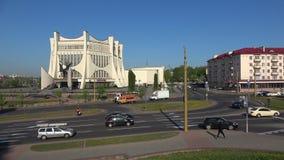 在哥罗德诺地方戏曲剧院的大厦的看法 哥罗德诺,白俄罗斯 股票录像