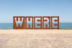 在哪里? 免版税库存图片