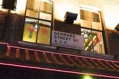 在唐人街伦敦英国的Gerrard街 免版税库存图片
