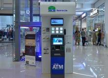 在商场购物中心2017年5月6日的拉合尔巴基斯坦的ATM机器 免版税图库摄影
