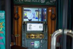 在商城的卡拉OK演唱箱子 图库摄影