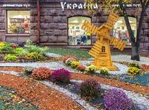在商店乌克兰前面的明亮的颜色区域在基辅的中心在一个雨天2017年10月 免版税图库摄影