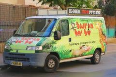 在啤酒舍瓦,以色列的Yahel s密林动物修复和教育搬运车 免版税库存图片