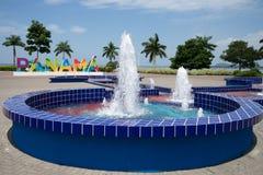 在喷泉后的巴拿马标志 免版税库存照片
