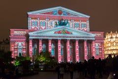 在国际节日圈子期间的莫斯科大剧院  免版税库存图片